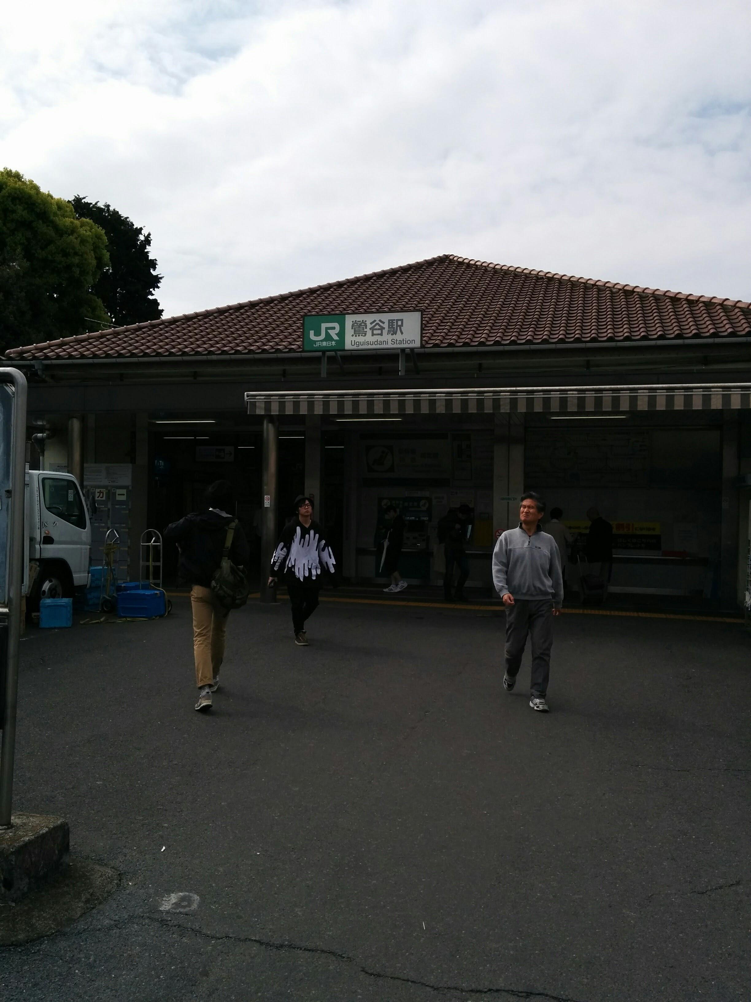 鶯谷駅 スウィートキッス