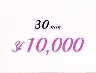 池袋ソープ クラブシフォン 1万円