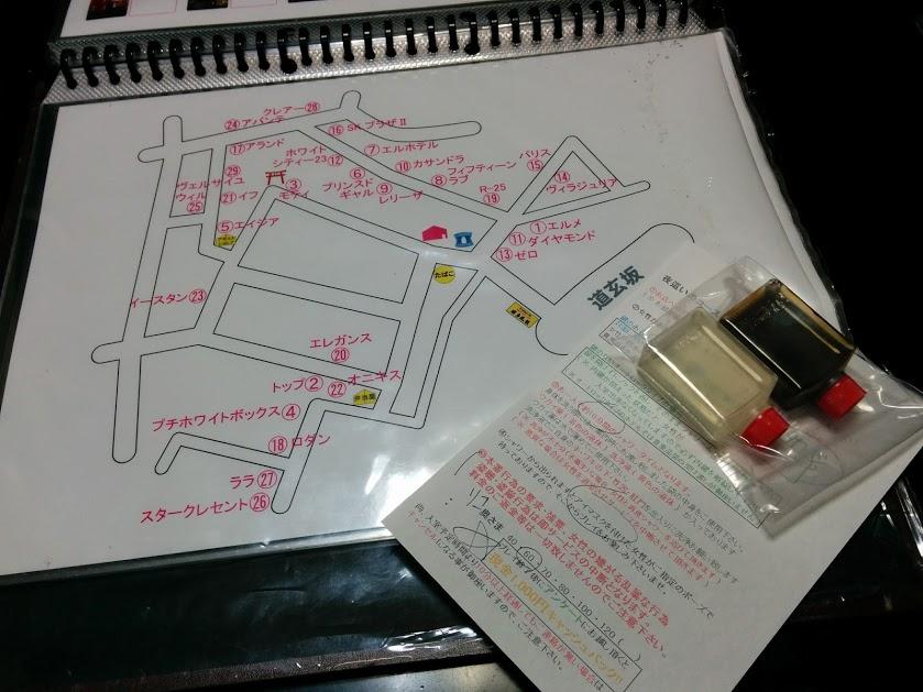 渋谷風俗 奥さま発情の会