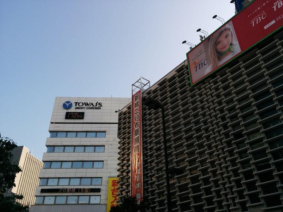 エロティックマッサージ 新橋