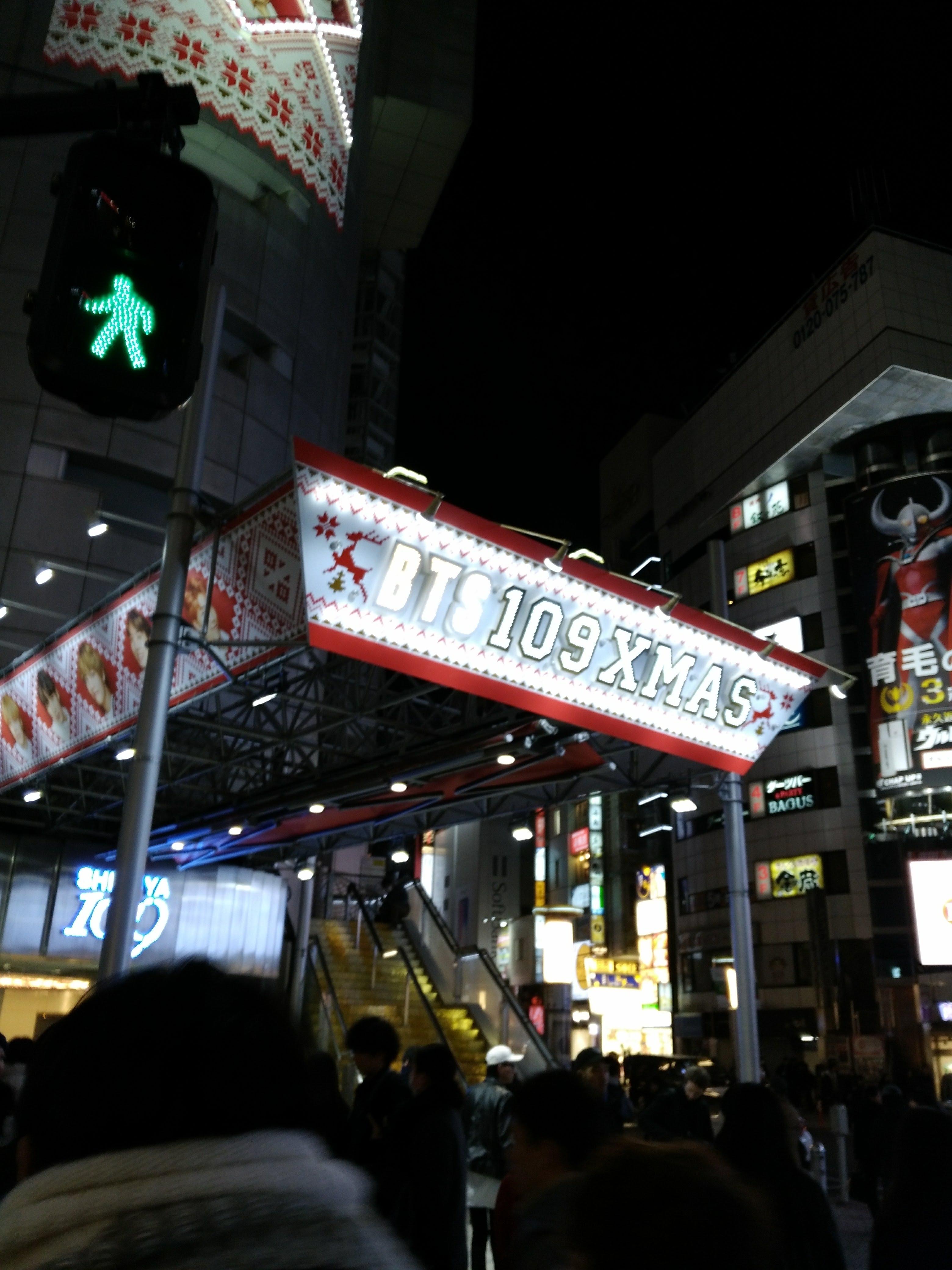 渋谷ポアゾン倶楽部