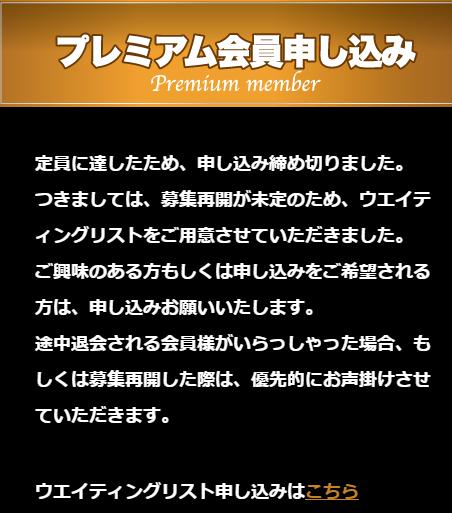 【kaku-butsu(カクブツ) 合コン】五反田デリヘル8頭身