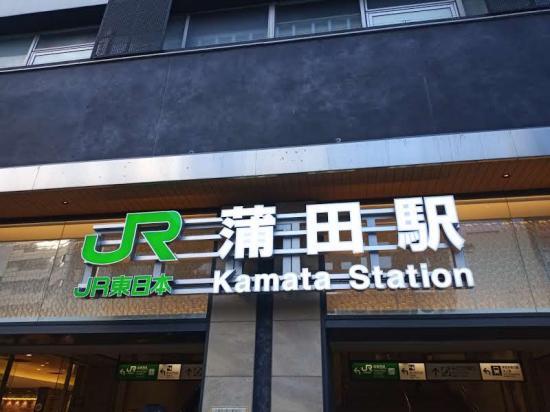 kaku-butsu(カクブツ)